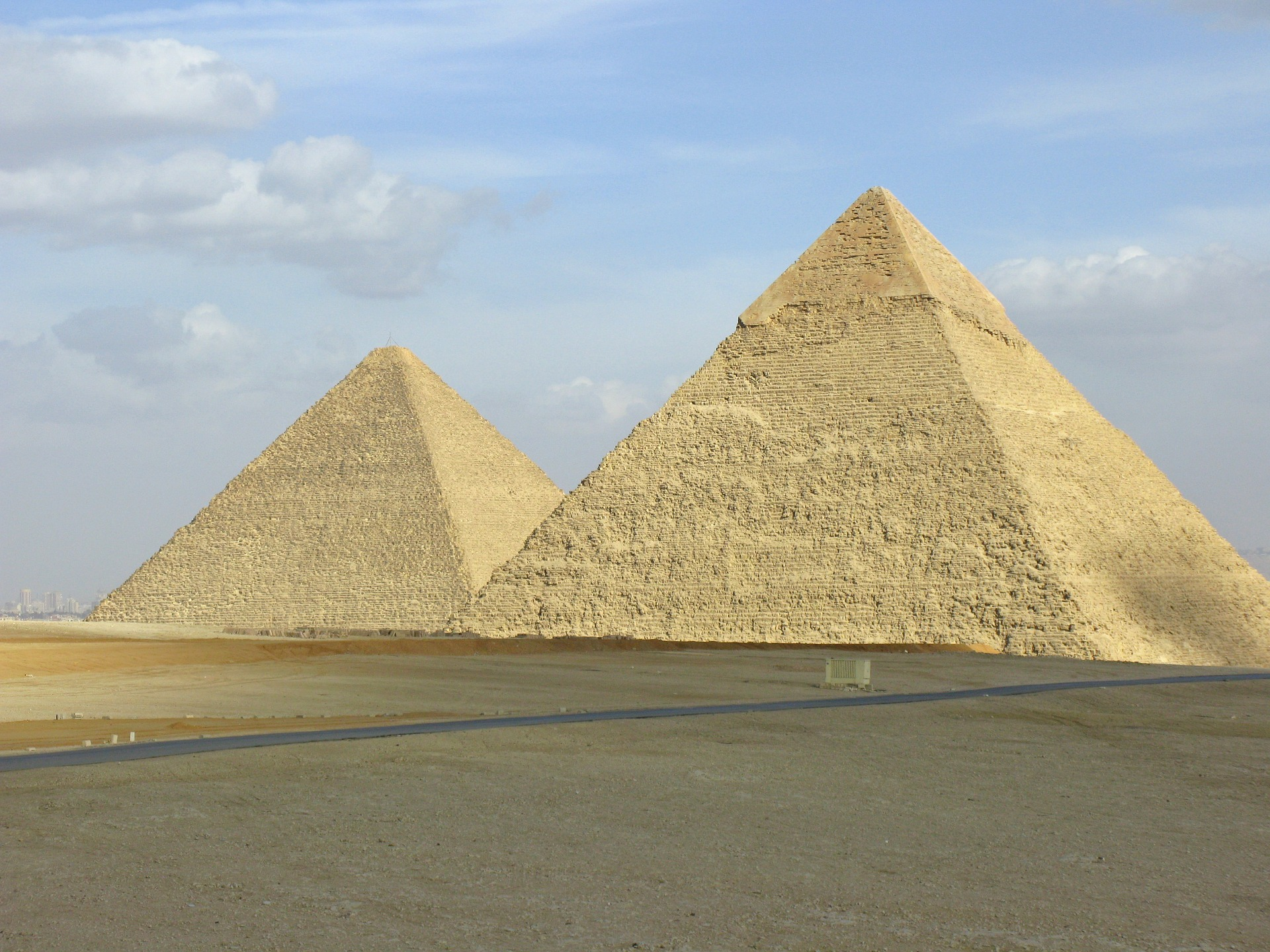 Lesedose altes Ägypten